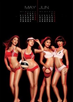 lich-nude-ngoc-trinh-maya-2-311x450
